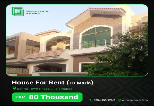 10 Marla House for Rent Phase 7 Bahria Town Rawalpindi